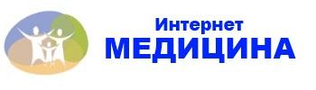 Internet-medicina.ru