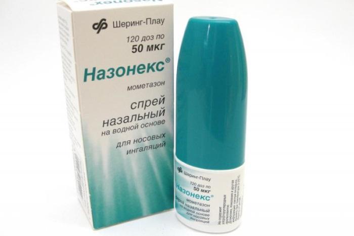 Лечение полипов в носу Назонексом.